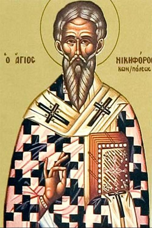 Sveti Nicefor Carigradski